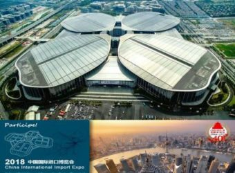 China International Import Expo - CIIE 20182